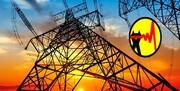 ماجرای افزایش تصاعدی قبضهای برق چیست؟