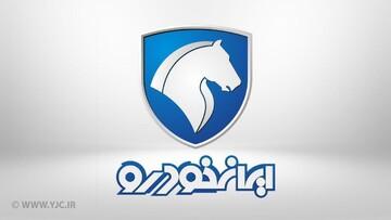 قیمت کارخانه محصولات ایران خودرو ویژه شهریور ۱۴۰۰ + جدول