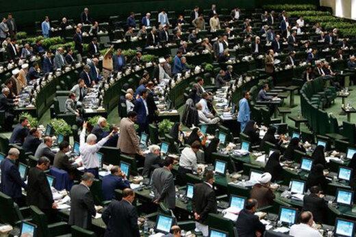 پایان بررسی صلاحیت ۱۱ وزیر پیشنهادی دولت در مجلس / بررسی صلاحیت ۸ نفر دیگر باقی مانده است