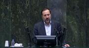 اظهارات «احسان ارکانی» مخالف فاطمی امین وزیر پیشنهادی صمت / فیلم