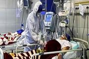 مرگ تلخ زن باردار بر اثر کرونا