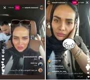 واکنش همسر مهدی قائدی به انتقادات درباره کشف حجابش / عکس