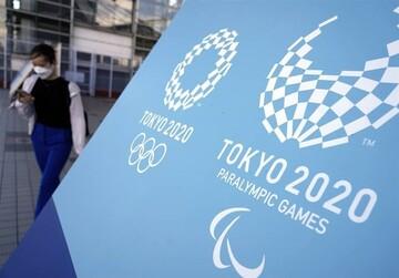 لباس کاروان پارالمپیکی ایران رونمایی شد / عکس