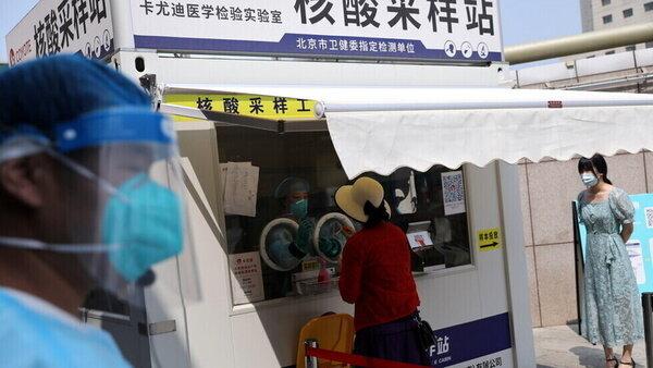 ثبت ۳۵ ابتلای جدید به کرونا در چین