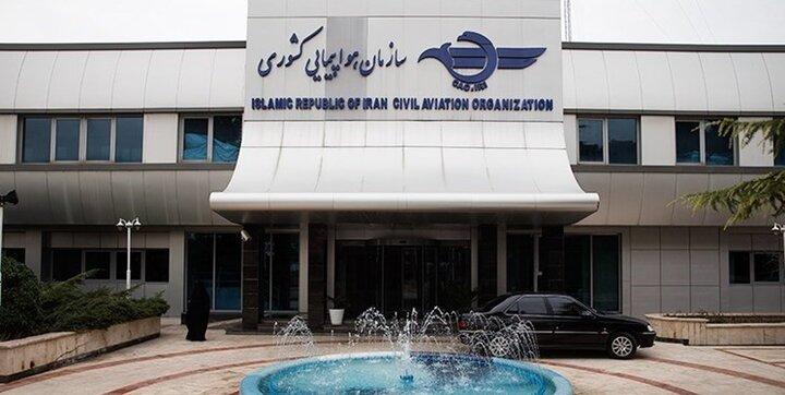 ماجرای فرود ۲ فروند هواپیمای افغانستانی در ایران چه بود؟