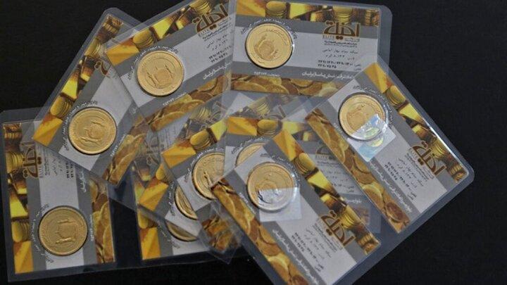 ادامه گرانیها در بازار طلا و سکه / قیمت انواع سکه و طلا ۲ شهریور ۱۴۰۰