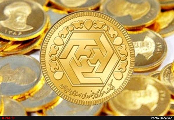 طلا و سکه باز هم گران شدند /  آخرین قیمت سکه و طلا در بازار امروز
