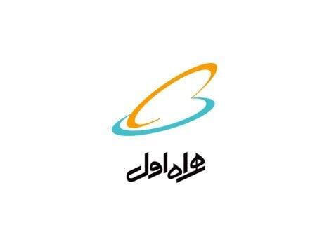 همراه اول حامی اولین جشنواره دانشگاه تهران دیجیتال