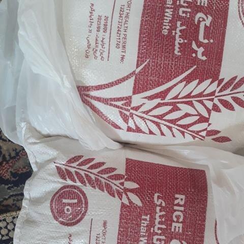 برنج تایلندی رکورد گرانی را شکست / هر کیلو برنج تایلندی ۷۹ درصد افزایش یافت