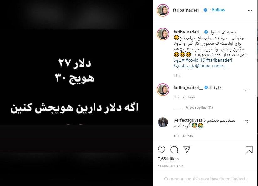 فریبا نادری،اخبار فرهنگی،خبرهای فرهنگی