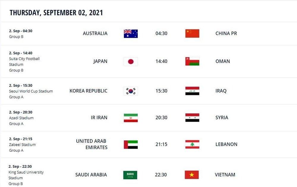 اعلام ساعت بازی تیم ملی فوتبال ایران و سوریه+ عکس