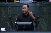 اظهارات «مهدی عسگری» مخالف «اوجی» وزیر پیشنهادی نفت / فیلم