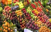 قیمت میوه از ۲ هفته آینده تغییر میکند / جدول قیمت