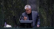 اظهارات وزیر ورزش و جوانان  دولت رئیسی در مجلس