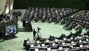 مجلس مصوبه هستهای خود را دور میزند؟