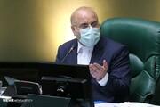 اعلام آراء وزرای پیشنهادی کابینه دولت رئیسی از زبان قالیباف / فیلم