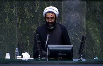اظهارات «حجتالاسلام نقدعلی» مخالف «اوجی» وزیر پیشنهادی نفت / فیلم