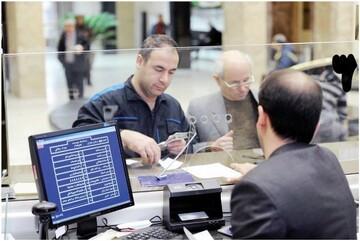 آیا بانکها پنجشنبهها تعطیل میشوند؟