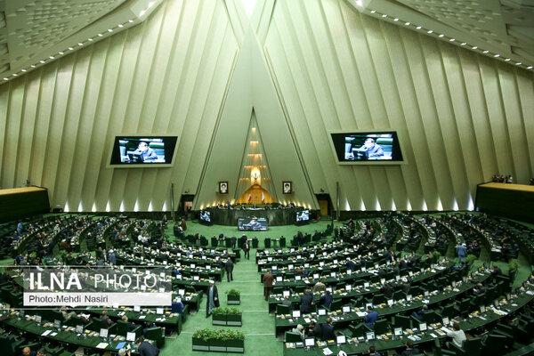 آغاز دهمین جلسه بررسی کابینه پیشنهادی دولت در مجلس