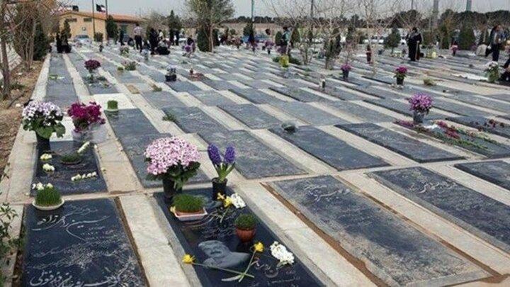 وضعیت بهشتزهرا بحرانی و غیرقابل تصور است / باید هرچه زودتر تکلیف گورستان جدید تهرانیها مشخص شود!