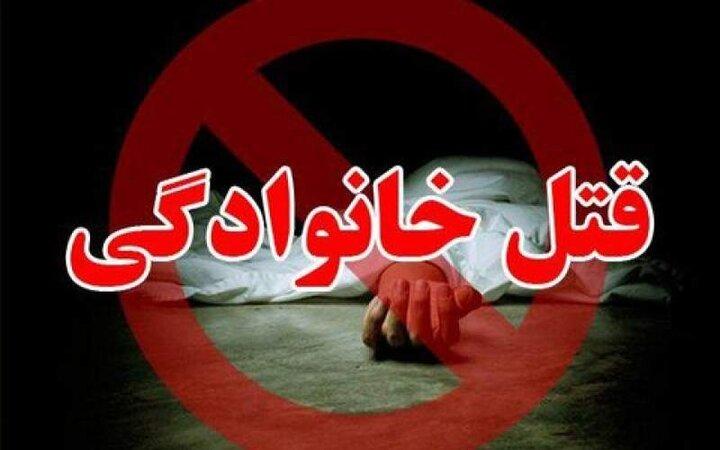 مروری بر جنایتهای خانوادگی در مرداد ۱۴۰۰ / چرا جنایتهای خانوادگی زیاد شده است؟