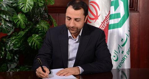 پیام دکتر صالح آبادی مدیر عامل بانک توسعه صادرات ایران به مناسبت هفته دولت