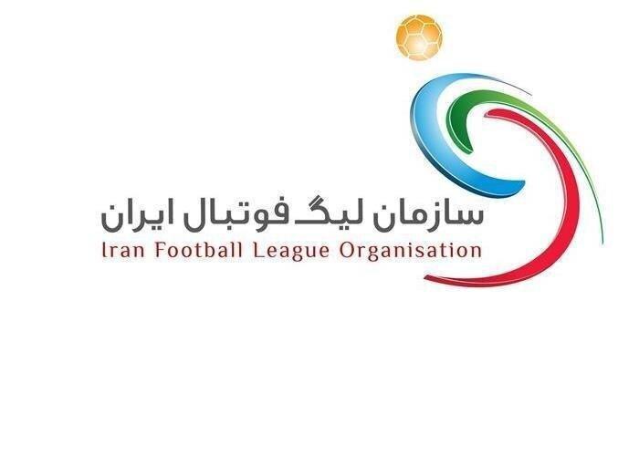 اعلام زمان شروع فصل جدید لیگ برتر فوتبال
