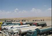 تقاضای افغانستان از ایران برای صادرات سوخت / ایران میتواند تجارت با افغانستان را دو برابر کند
