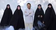 تبلیغ عجیب چند همسری در تلویزیون با حضور مرد ۴ زنه در برنامه زنده! / فیلم
