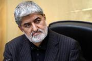 واکنش علی مطهری به تصاویر منتشر شده زندان اوین / عکس