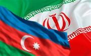 شبکه آذربایجانی برای پخش کلیپ غیر واقعی از مردم ایران عذرخواهی کرد