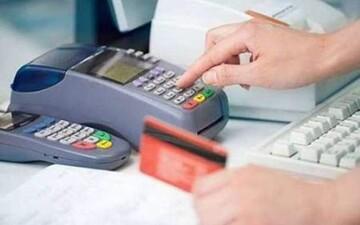 کاهش شدید تراکنشهای مالی در یک سال