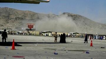 داعش مسئولیت انفجار انتحاری کابل را برعهده گرفت