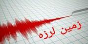 زمین لرزهای با قدرت ۴.۲ ریشتر «ایذه» در استان خوزستان را لرزاند