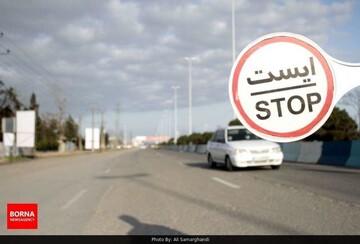 تردد بین استانی خودروهای شخصی در کدام استانها همچنان ممنوع است؟