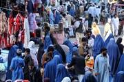 موضعگیری رسمی رهبر انقلاب درباره  وضعیت افغانستان / فیلم