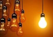 برنامه خاموشیهای احتمالی برق تهران از ۶ تا ۱۲ شهریور۱۴۰۰