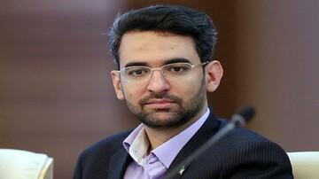 تفریح خاص آذری جهرمی پس از ترک وزارت / فیلم