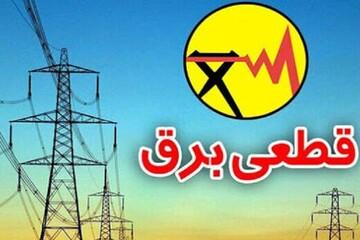 جدول قطعی احتمالی برق تهران از ۶ تا ۱۲ شهریور