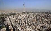 قیمت مسکن در تهران در مرداد ۱۴۰۰ چقدر گران شد؟