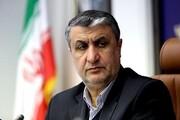 انتصاب محمد اسلامی به عنوان رییس سازمان انرژی اتمی