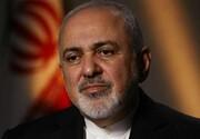 تصاویری از دفتر ظریف در دانشگاه تهران / فیلم
