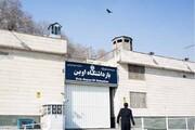 نمایندگان مجلس از زندان اوین بازدید کردند / فیلم