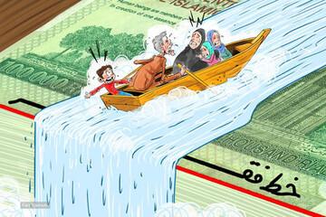 افزایش ۱۱.۴ درصدی نرخ محرومان فقط در پنج سال! / از هر سه ایرانی یک نفر «فقیر مطلق» است