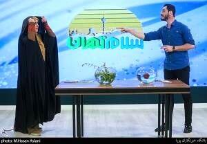 شوخی عجیب آقا و خانم مجری در برنامه زنده تلویزیون: برید کنار نفتی نشید! / فیلم