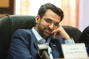 نخستین واکنش آذری جهرمی به محرومیت فرهاد مجیدی