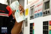 زمان پرداخت اولین یارانه بنزین در دولت سیزدهم