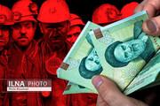 اولیت واکنش وزیر جدید کار به حقوق ناچیز کارگران و بازنشستگان