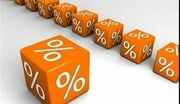 جدول تغییرات جدید نرخ سود بین بانکی