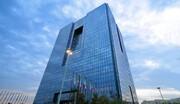 بازخرید ۴۰ هزار میلیارد ریال اوراق توسط بانک مرکزی با هدف جذب نقدینگی
